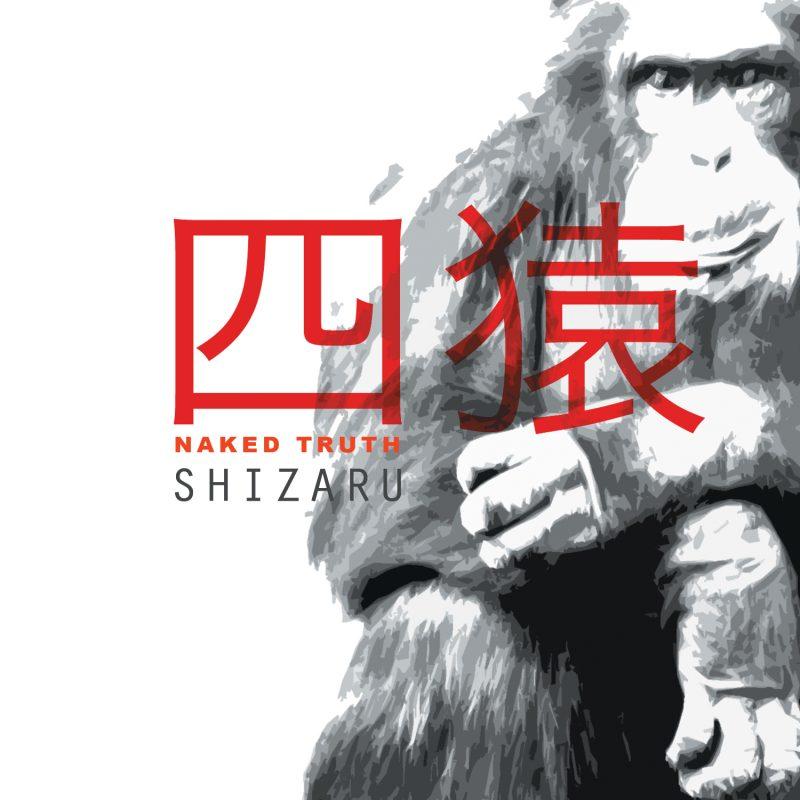 Shizaru 1