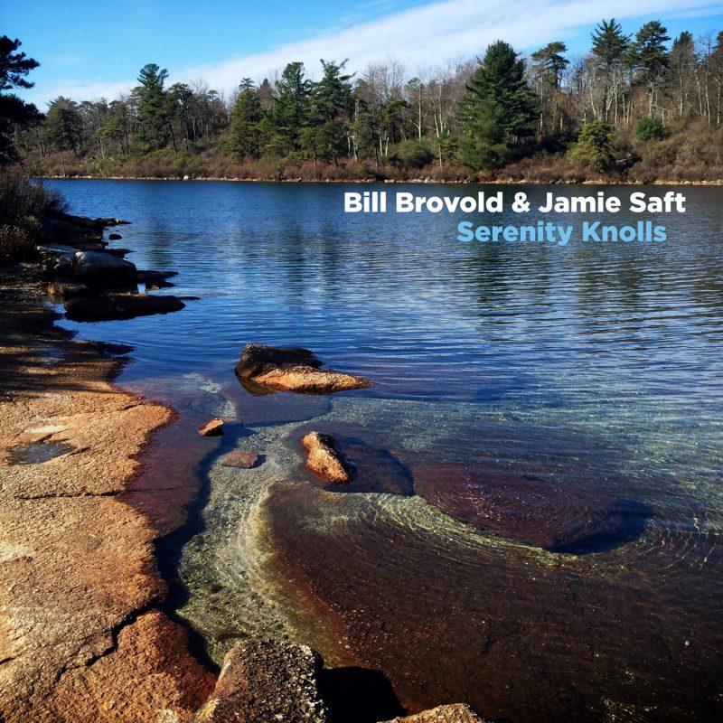 Serenity Knolls 1