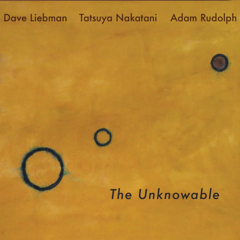 The Unknowable 1