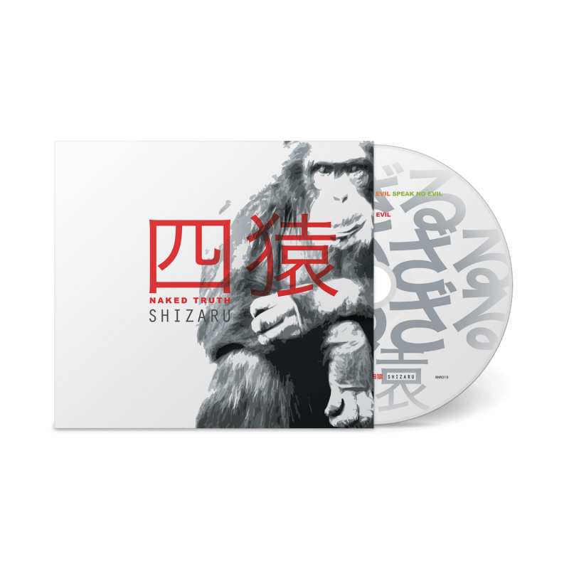 Shizaru - CD 7