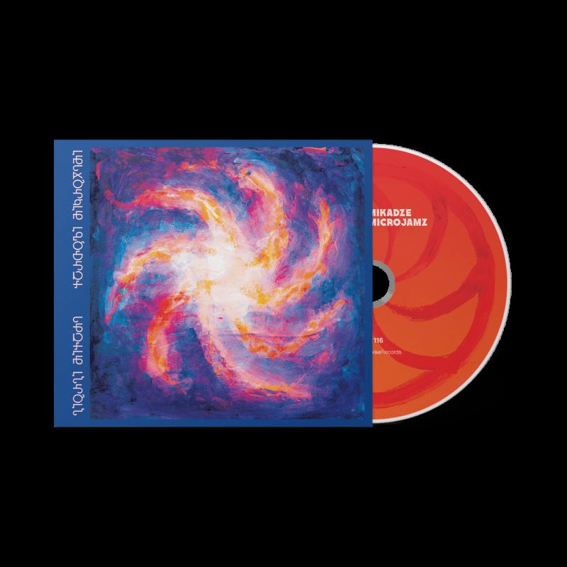Georgian Microjamz - CD 2